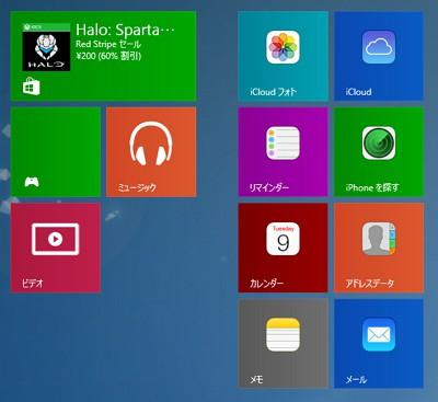 Windows PCユーザーはぜひiTunes、iCloudのインストールを!