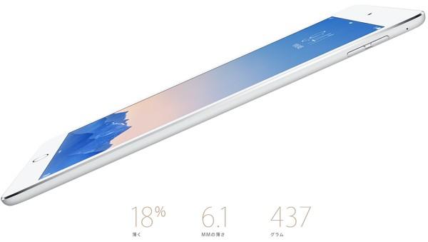 Apple が iPad Air 2 , iPad mini 3 , Mac mini を正式に発表!詳細まとめ!
