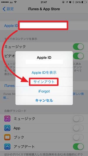 "iPhone 6 Plusで日本では未提供の"" iTunes Radio ""を聴く方法"