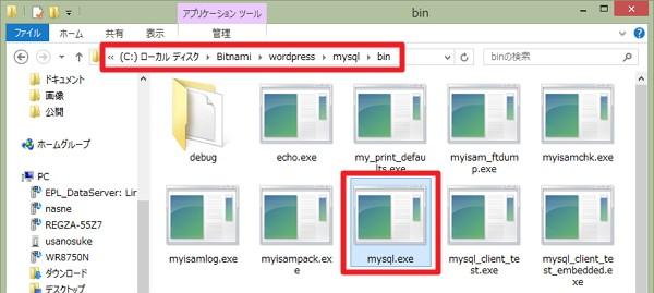 wp-dbmanagerでデータベースを復元するとfailed to restoreのエラーが出た際の直し方