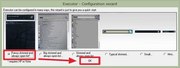 「Executor」の初期設定・使い方