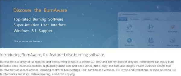 「BurnAware Free」の使い方・インストール方法解説