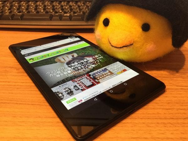 Android 5.1 Lollipopで異常にバッテリーが減る不具合の直し方/対策まとめ