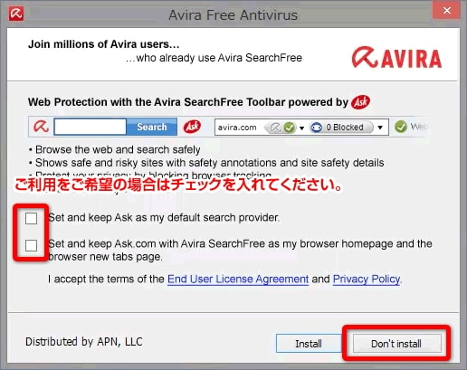 Windows 7/ 8】無料でできる最強...