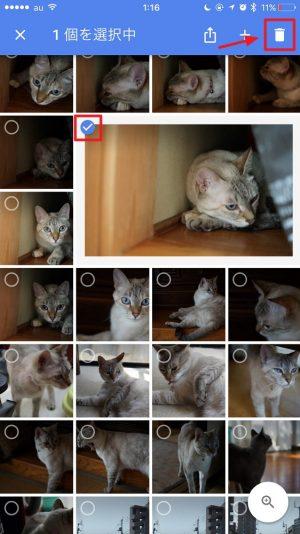 「Googleフォト」から写真や動画を削除する方法