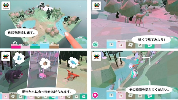 「Toca Nature」を無料配信中!