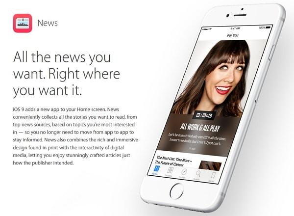 iOS 9の新機能:Newsアプリが凄い!
