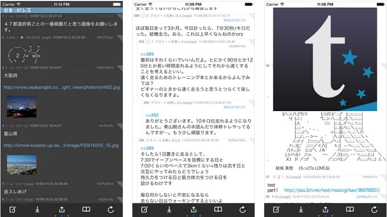iPhoneの2chアプリ「twinkle」で全板を表示する初期設定方法
