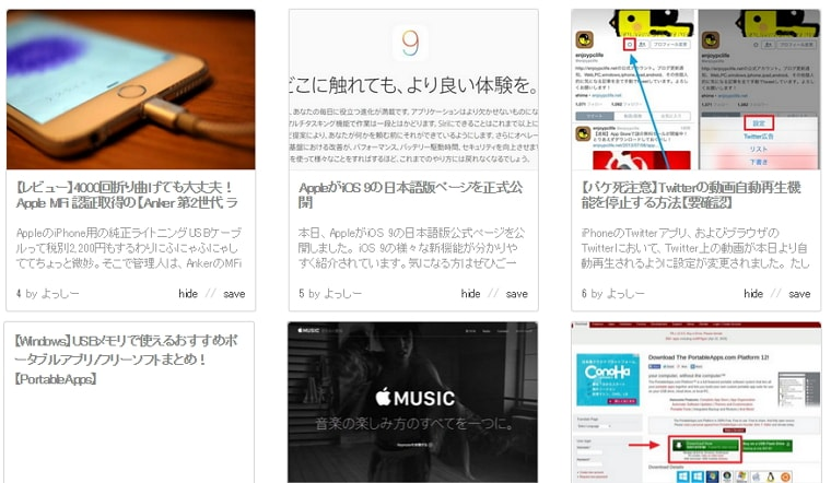 【WordPress】RSSにアイキャッチ画像を配信する方法