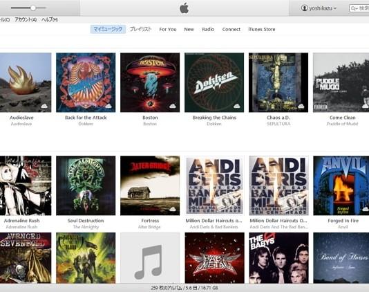 WindowsやMacでApple Musicを聴きまくろう!使い方を徹底解説!