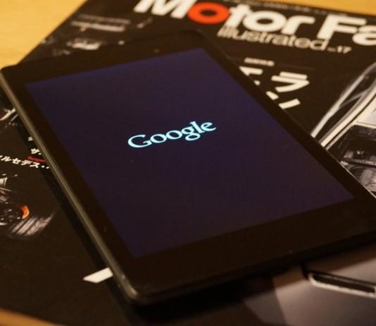 さようなら、Nexus 7。さようなら、Android。