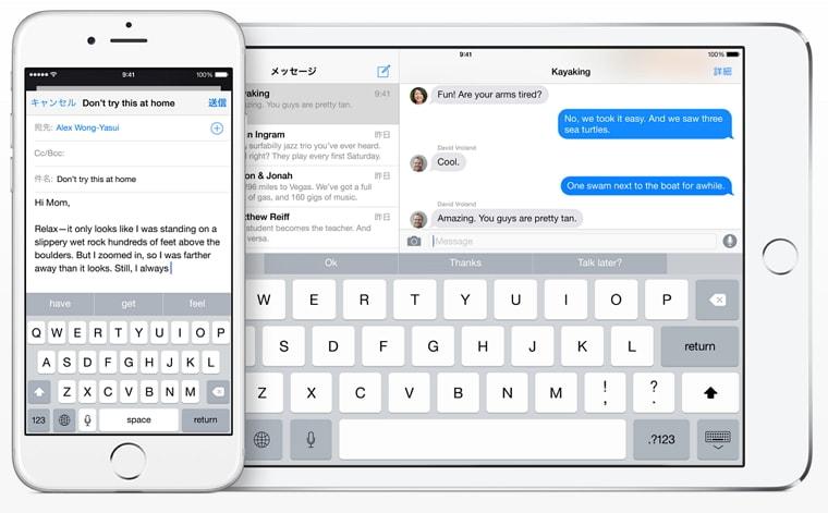 iPhone文字入力時にキーボード反応が遅くてイライラする!そんな時に最初に試してほしい簡単な直し方。