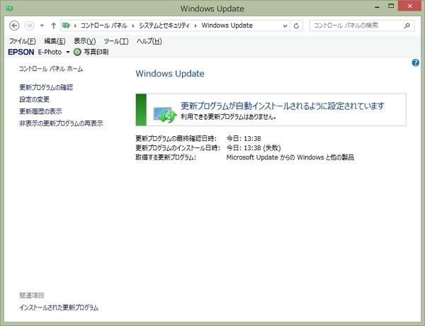 Windows 10アップグレード失敗
