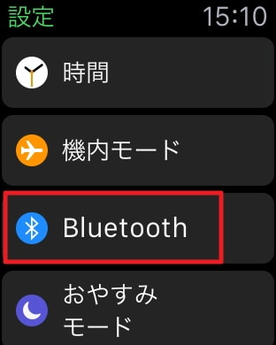 Apple Watchと「SoundPEATS Q9」のBluetooth接続方法