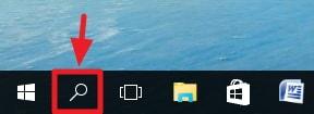 Windows 10の検索ボックスをアイコンに変更する方法