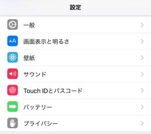 iOS 9:一般
