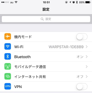 iOS 9:モバイルデータ通信
