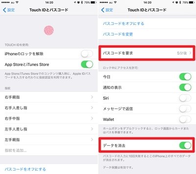 iOS 9:Touch IDとパスコード