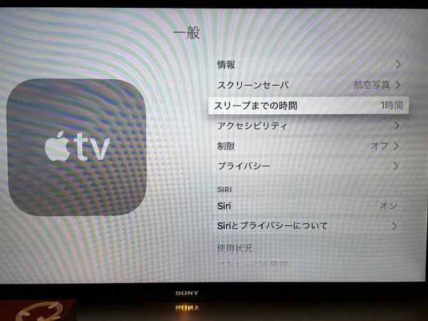 """""""新しいApple TV""""の電源オンオフ方法"""