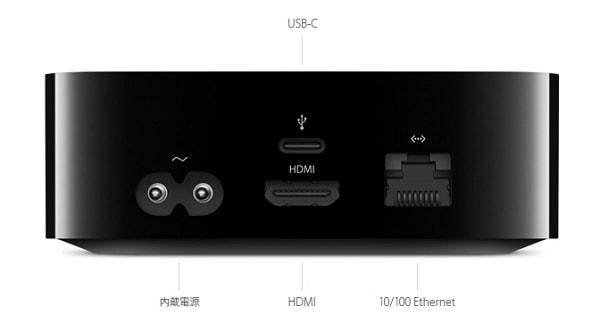 """""""新しいApple TV""""の初期設定&TVとの接続手順&使い方解説"""