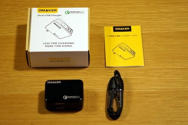 Omaker Quick Charge 2.0™USB急速充電器の付属品