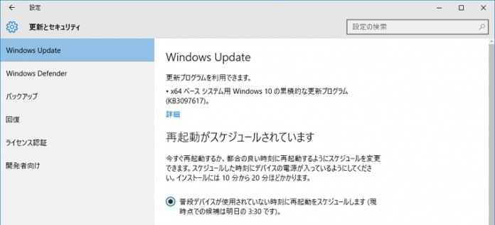 2015年10月Windows Update