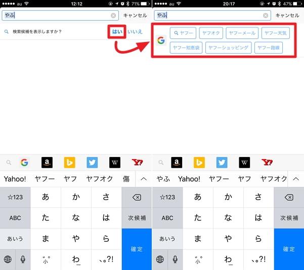 iOS版「Firefox Web ブラウザ」の使い方