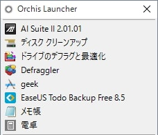 Orchis Launcher