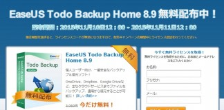 EaseUS Todo Backup Home 8.9