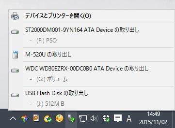 Windows 10でタスクバーに表示するアイコンをカスタマイズする方法