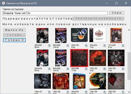 Exact Audio Copyの使い方:CDをLAMEを使って高音質mp3に変換する方法