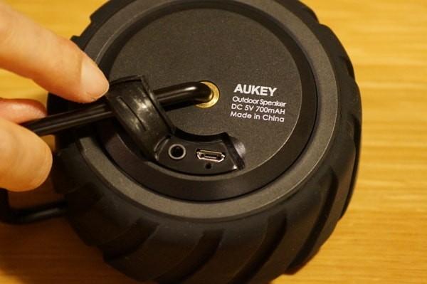 「Aukey SK-M4」の使い方