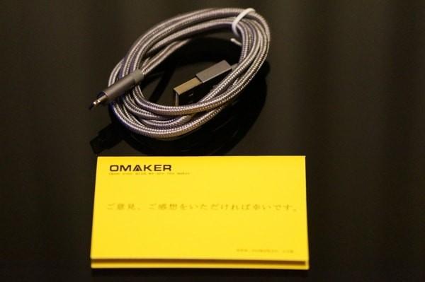 「Omaker 改善版高耐久性ナイロンライトニングUSBケーブル」のセット内容
