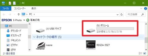 Windows 10で3TBのHDDをフォーマットする方法