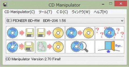 CD Manipulator:CDを丸ごとコピー