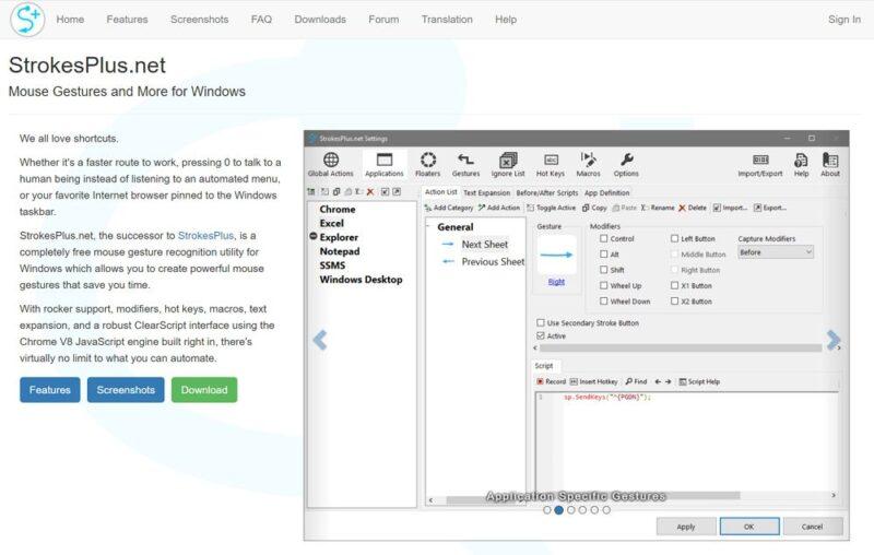 StrokesPlus.net:Windows 10対応の必須マウスジェスチャーソフト!