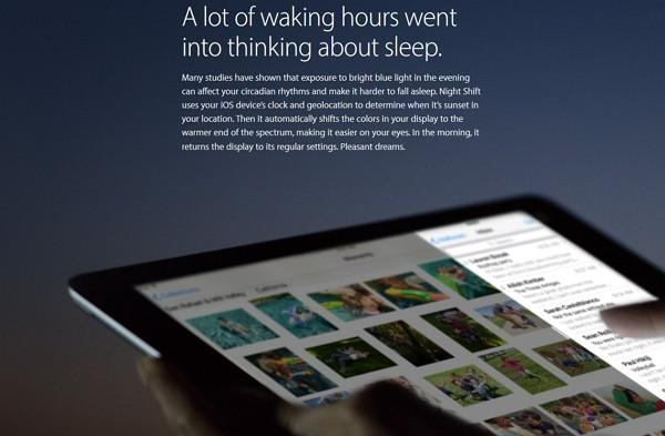 iOS 9.3 ナイトシフトモード
