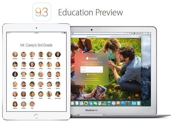 iOS 9.3 複数ユーザーの切り替えが可能に
