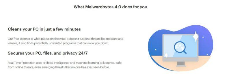 Malwarebytes 4:マルウェア対策におすすめ!