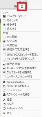 A:クライアント側で設定できるオプション