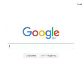 Googleアカウント・Gmailアドレス・パスワードを忘れた場合の確認方法
