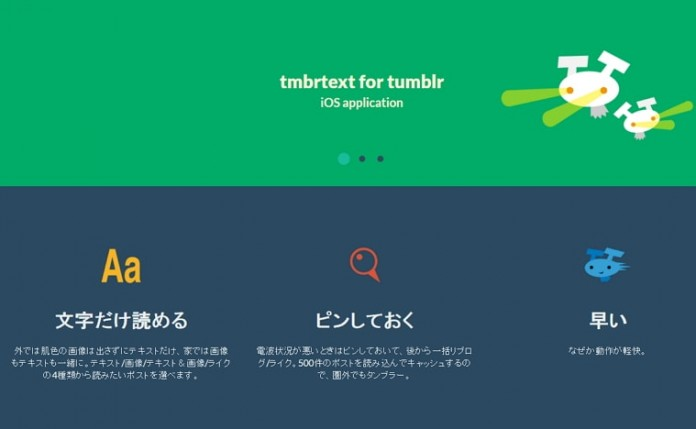 tmbrtext for tumblr