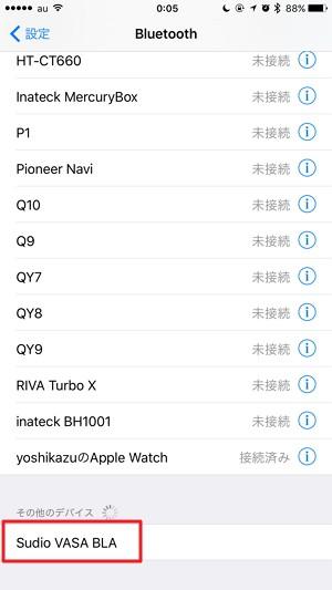 iPhoneとのBluetooth接続方法