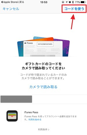 「Apple Store」アプリで人気日記アプリ「Day One 2」が早くも無料で配布中!