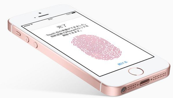 iPhone SE スペック