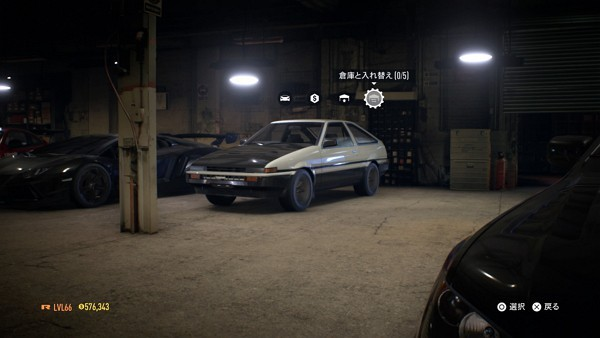 【PS4】NEED FOR SPEED で倉庫を使う方法