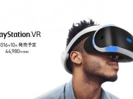 PlayStation VRの発売日と価格が正式に発表