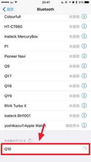 Bluetoothイヤホン「SoundPEATS Q10」の使い方