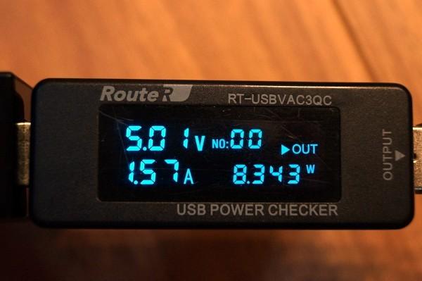 「Aukey 5ポート急速充電器 PA-T15」の使い方/性能検証