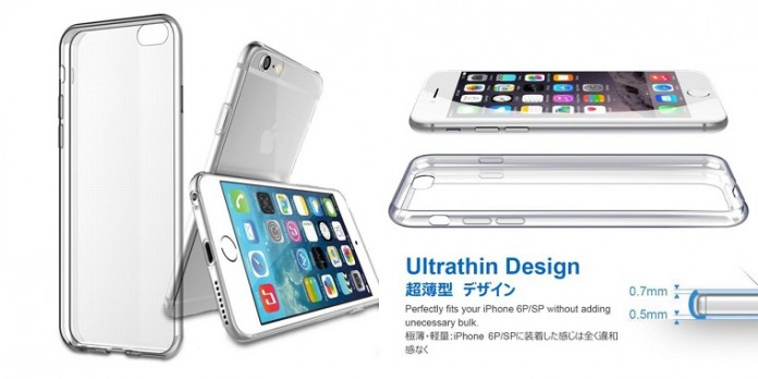 iPhone 6 Plus/ 6s Plus用の「OKITI 薄型TPUクリアケース」レビュー
